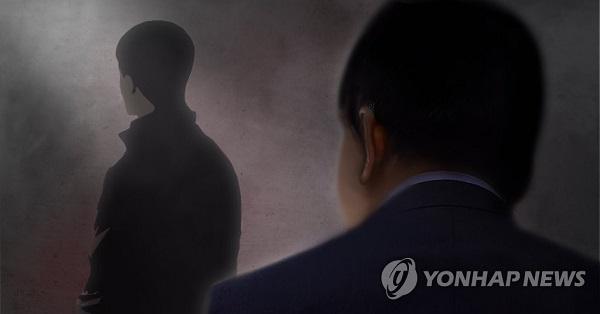 추행/사진=연합뉴스
