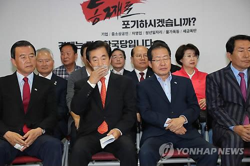 한국당 의원들/사진=연합뉴스