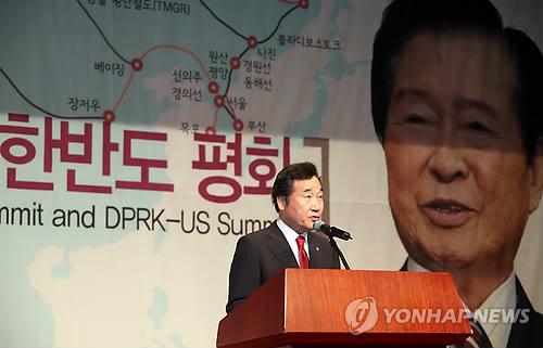 축사하는 이낙연 국무총리/사진=연합뉴스