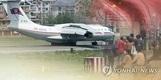 북한 특별기, 평양 출발해 베이징行