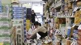 오사카 규모3, 4 여진 발생…긴키지역에는 폭우도 예상