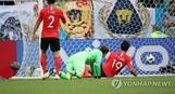[2018 러시아] 한국, 멕시코에 1-2로 패배…조별리그...