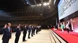 가정연합, '일본선교 60주년 희망전진 결의대회' 개최