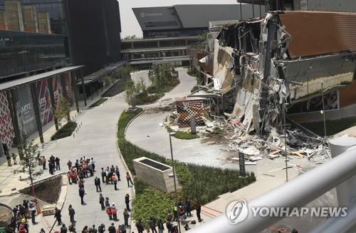 일부 붕괴한 아르트스 페드레갈 쇼핑센터 / 사진=연합뉴스