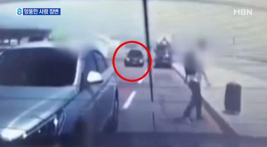 사고 직전 질주하는 BMW 모습/ 사진=MBN