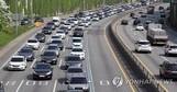 경부고속도로 교통상황, 현재까진 비교적 '원활'