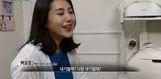 [영상] 이웃집의 가정불화 원인으로 내기를 하는 부부?
