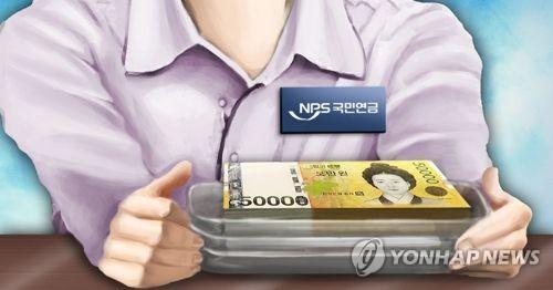 국민연금 /사진=연합뉴스