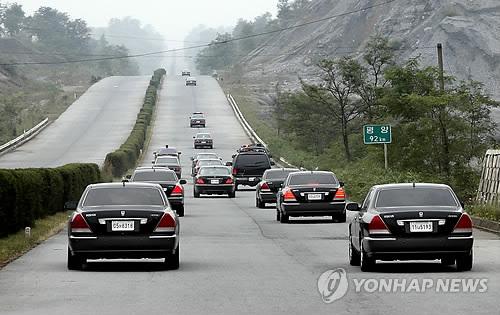 2007년 10월 2일 남북정상회담을 위해 방북한 노무현 전 대통령의 차량 행렬/사진=연합뉴스