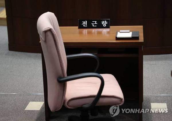 비어있는 전근향 의원 자리 / 사진=연합뉴스