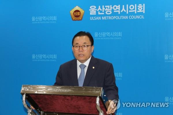 자유한국당 이채익 의원 /사진=연합뉴스
