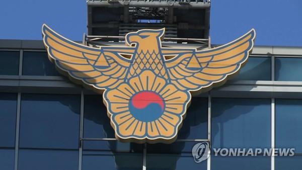 경찰 /사진=연합뉴스