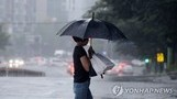 내일(21일) 흐리고 전국 비… 오후에 대부분 그쳐