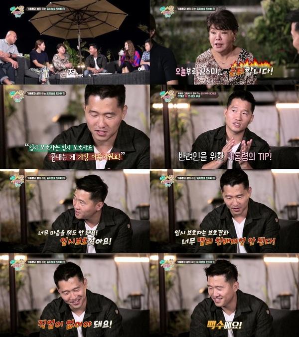 배우 김수미와 동물훈련사 강형욱 /사진=MBN
