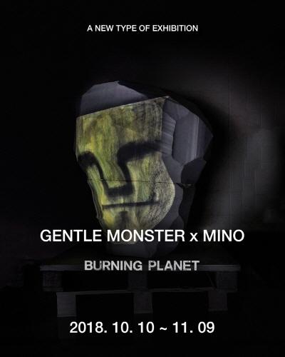 ENTLE MONSTER X MINO 콜라보 공식 포스터 / 사진 = 젠틀몬스터