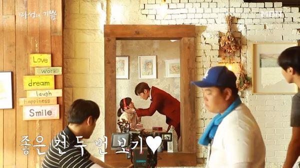 MBN 수목드라마 '마성의 기쁨' 메이킹 영상 캡처 /사진=MPlay '마성의 기쁨'