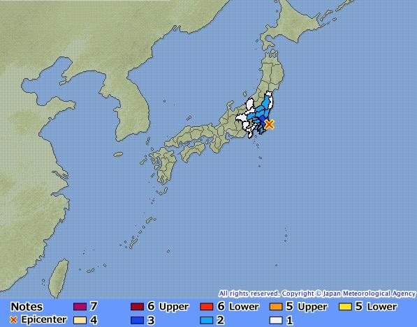 일본 지진 /사진=일본 기상청 홈페이지 캡처