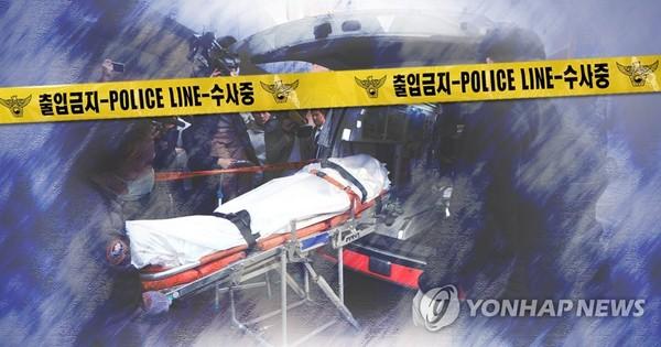 살인·사망사고 현장(PG)/ 사진=연합뉴스