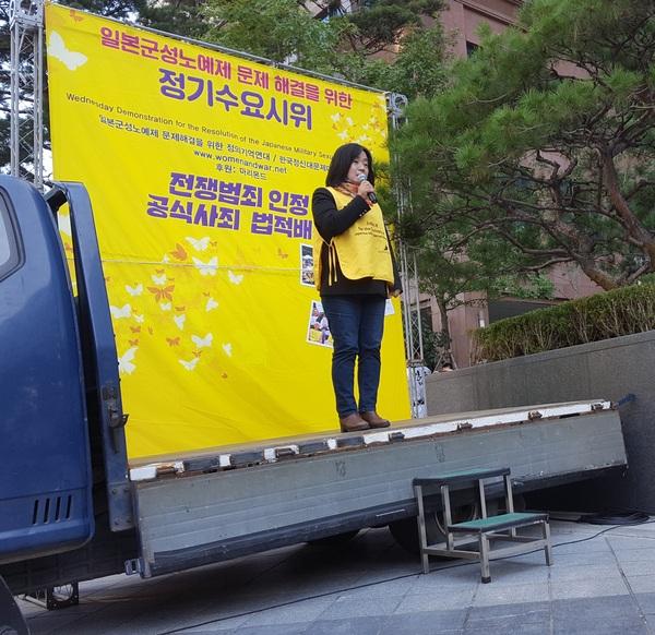10월 17일 정기 수요시위서 발언하고 있는 윤미향 한국정신대문제대책협의회 상임대표 /사진=MBN