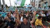 대만 시위, 8만명 독립 투표 요구 시위…