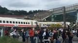 대만서 열차 탈선, 최소17명 사망·101명 부상...사망...