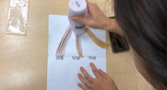 모발 샘플에 염색 실험/사진=MBN