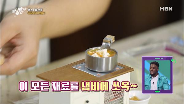 유튜버 묭스의 미니어처 음식 /사진=MBN