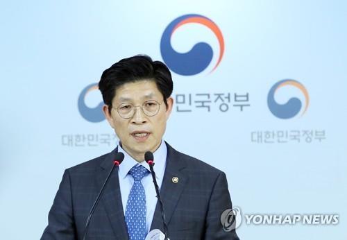 노형욱 신임 국무조정실장/사진=연합뉴스