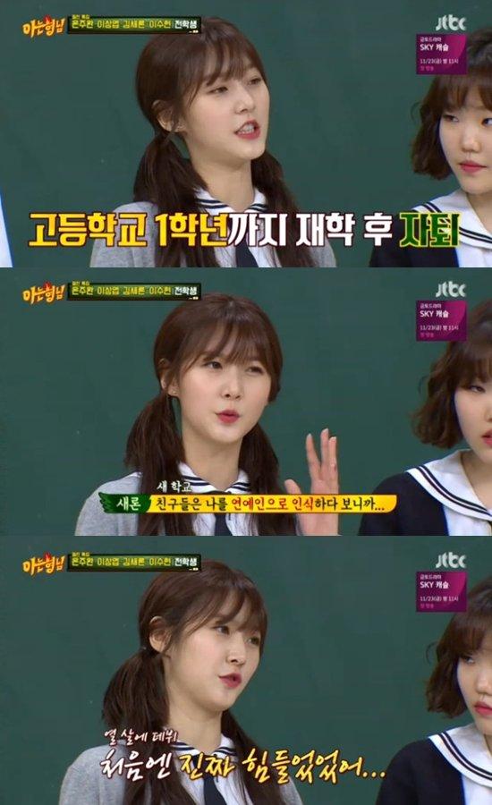 '아는형님' 김새론/ JTBC '아는형님' 방송캡처