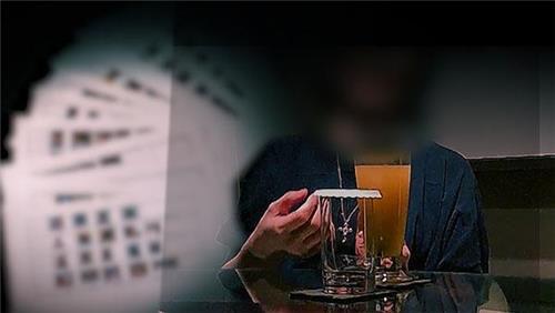 '태광, 전방위 골프 로비 리스트 2부'  /사진=MBC 제공