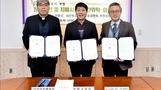 가톨릭대 인천성모병원, 부평구 치매사업 위탁운영 협약 체결
