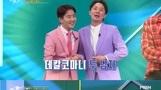 '핑크 덕후' 이기성, 붐과 쌍둥이같은 비주얼로 화제…출연...