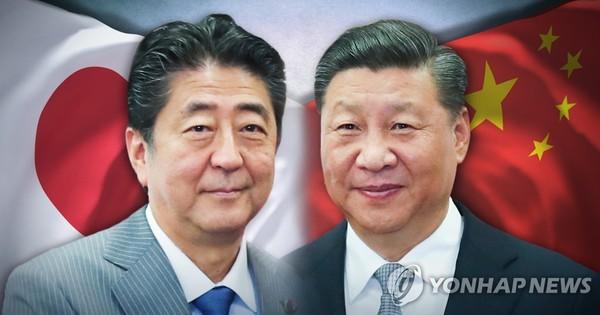 아베-시진핑 정상회담 /사진=연합뉴스