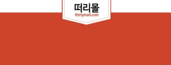 떠리몰/사진=떠리몰 공식 페이스북 화면 캡처