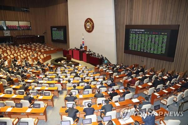 정기국회 마지막 본회의 개회/사진=연합뉴스
