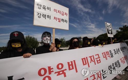 '양육비해결모임' 회원 기자회견/사진=연합뉴스