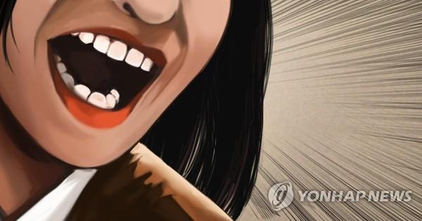 욕설 소란행위 (PG)/ 사진=연합뉴스