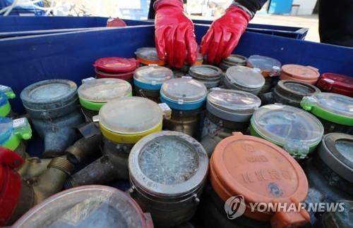 동파된 수도 계량기/ 사진=연합뉴스