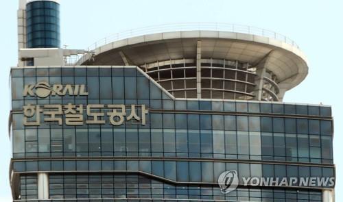 코레일 대전 본사/사진=연합뉴스