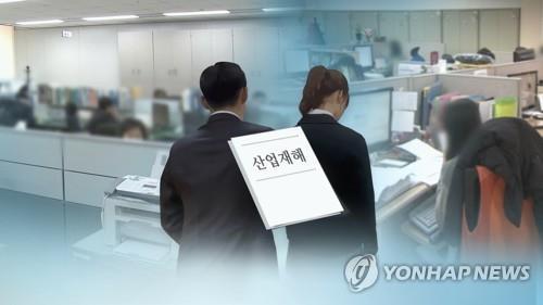 산업재해/사진=연합뉴스