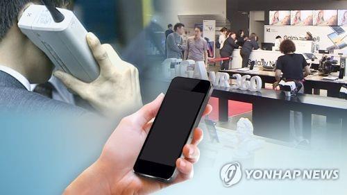 스마트폰/사진=연합뉴스