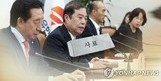 한국당, 당협위원장 교체 안건 의결…오늘 교체명단 발표할 ...
