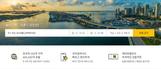 '호텔에서 노랑'…노랑풍선, '숙박예약 플랫폼' 사업 추가