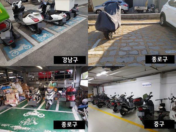 서울 내 이륜자동차 전용구역/사진=MBN