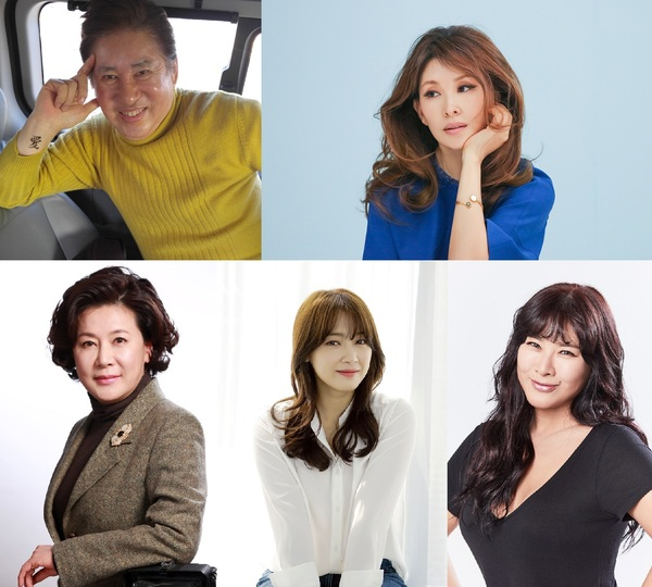 MBN 신규 예능 '오늘도 배운다' /사진=MBN