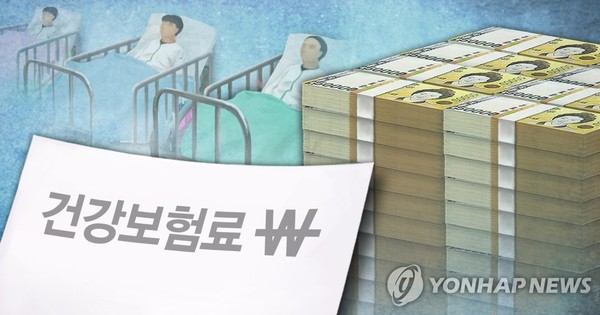 직장인 건보료 인상 /사진=연합뉴스