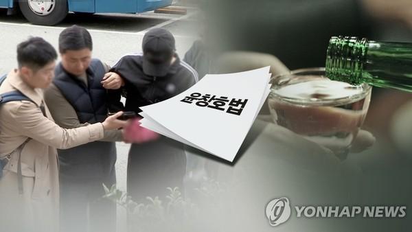윤창호법 /사진=연합뉴스