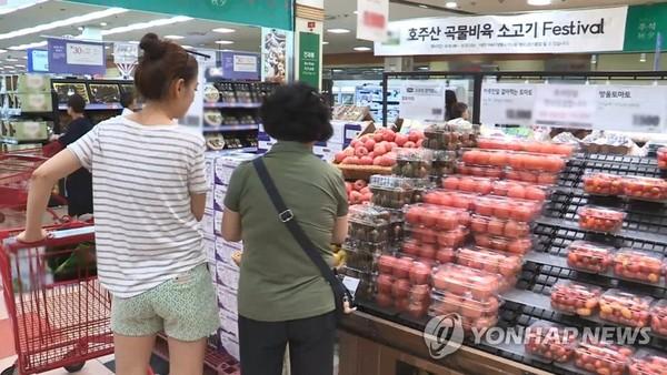 대형마트/ 사진=연합뉴스