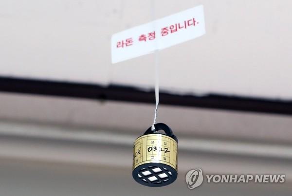 라돈 측정기/ 사진=강원도교육청 제공