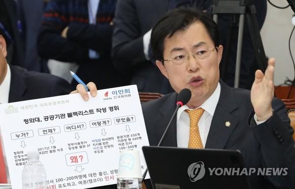 한국당 이만희 원내대변인/ 사진=연합뉴스